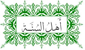 flag_sunni